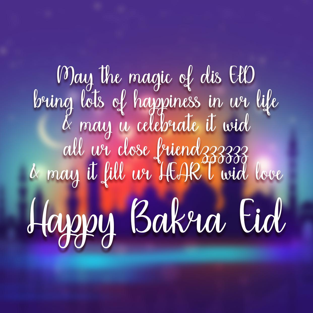 Bakra Eid Mubarak Quote images 2018 for Android - APK Download
