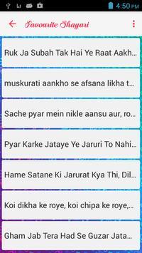 Sad Shayari Latest screenshot 5