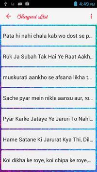 Sad Shayari Latest poster