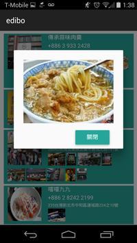 Edibo - Gives you ideas to eat screenshot 3