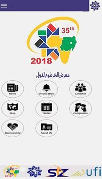 Khartoum Expo poster