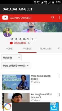Sadabahar-Geet screenshot 1