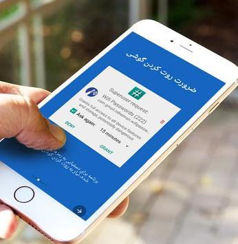 پسورد WiFi apk screenshot