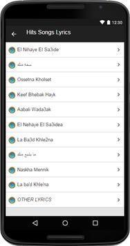 Adham Nabulsi Music&Lyrics apk screenshot