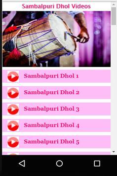 Sambalpuri Dhol Music Collection apk screenshot