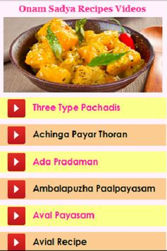 Malayalam onam sadya recipes videos descarga apk gratis msica y malayalam onam sadya recipes videos poster forumfinder Images