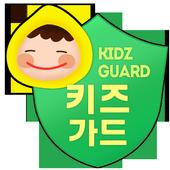 protect children for child icon
