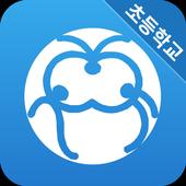 대구칠성초등학교 - 대구행복스쿨 icon