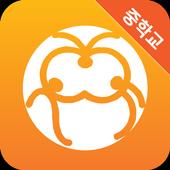 대구신명여자중학교 - 대구행복스쿨 icon
