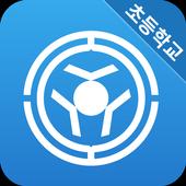 서귀포사계초등학교 - 제주안전스쿨 icon