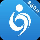 인천상인천초등학교 icon