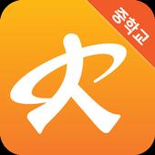 세종성남중학교 - 세종안심스쿨 icon