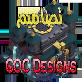 Clash Designs icon