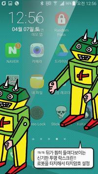 6 Schermata 깍까 패스 KaKa Password [ 증정용 ] - 귀여운 깍까로 핸드폰 잠금과 해제를