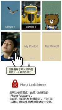 Touch Lock Screen - 触摸锁定屏幕,易于使用和易于使用! poster