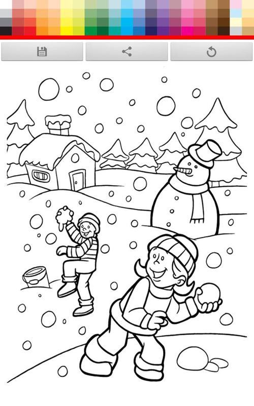 Cartoon Kid Coloring Book Apk Screenshot