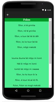 Salif Keita - Music And Lyrics screenshot 3