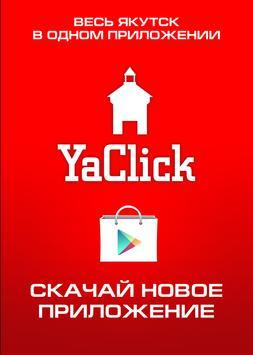 YaClick poster