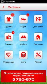 YaClick screenshot 2