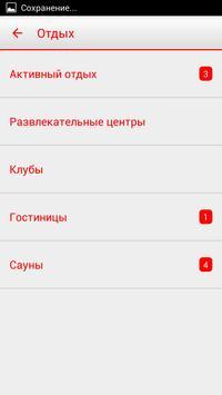YaClick screenshot 4