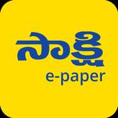 Sakshi Epaper icon