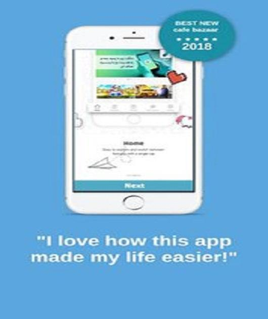 Cafe Bazaar App for Andorid - Advice for Android - APK Download