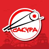 """Доставка суши и пиццы """"Сакура"""" icon"""
