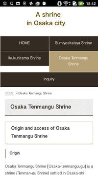 a shrine in Osaka city apk screenshot