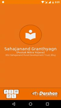 Sahjanand Granthyagn poster