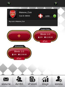 Poker Papa screenshot 4