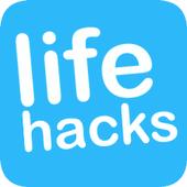 Life Hack icon