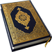 HOLY QURAN (Read Free)