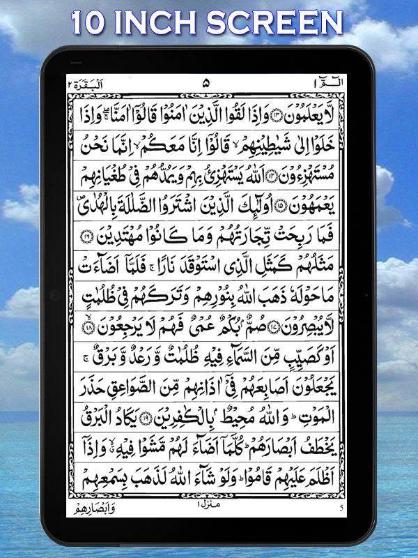 HOLY QURAN (Read Free) for Android - APK Download