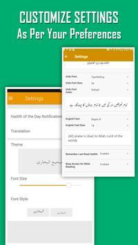 Sahih al-Bukhari Hadith (Urdu) screenshot 3