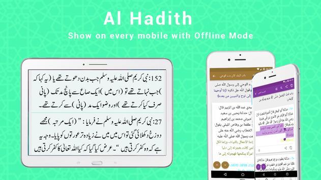 Sahih al-Bukhari Hadith (Urdu) screenshot 13