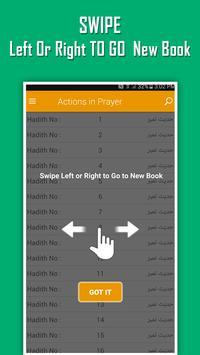 Sahih al-Bukhari Hadith (Urdu) screenshot 1