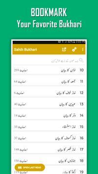 Sahih al-Bukhari Hadith (Urdu) screenshot 4