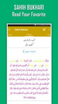 Sahih al-Bukhari Hadith (Urdu) screenshot 5