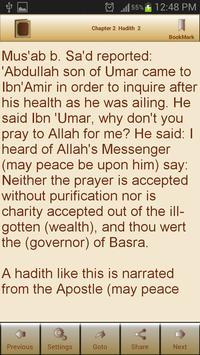 Sahih Muslim Hadith English screenshot 1