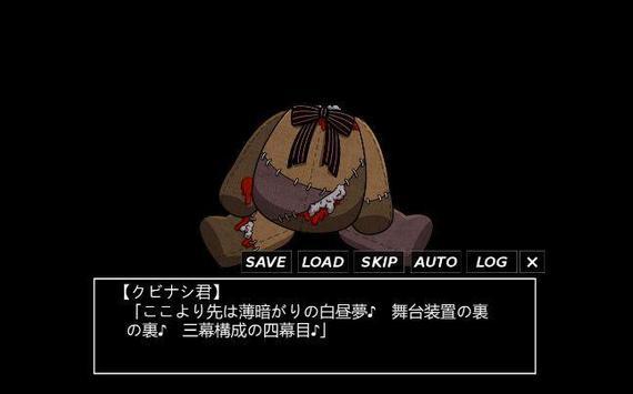 本当は怖いヤンデレ娘 痛~psycho complete complex~ screenshot 4