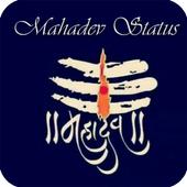 Latest Mahadev Status in Hindi icon