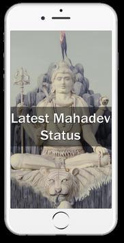 Latest Mahadev Status in Hindi poster