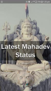 Latest Mahadev Status in Hindi poster