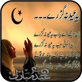 Eid Poetry & Greetings On Photos icon