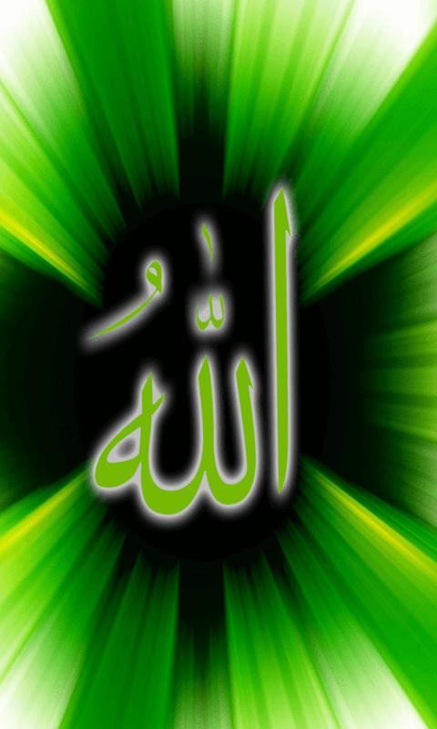 Allah 3d Live Wallpaper For Android Apk Download