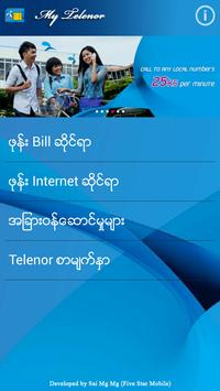 My Telenor 2 (Android) - Download APK