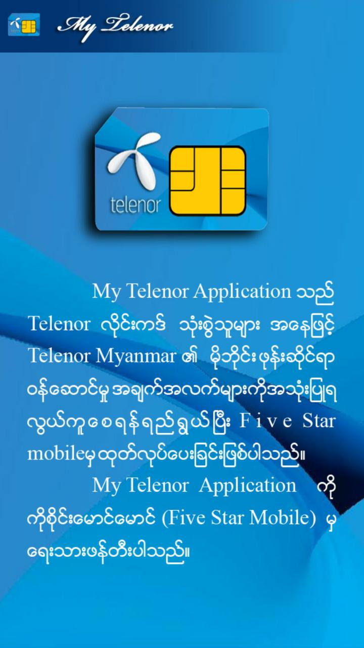My Telenor for Android - APK Download