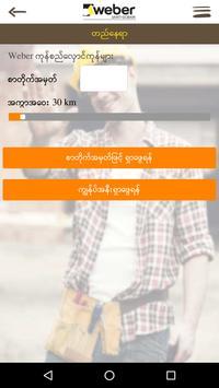 Weber Myanmar screenshot 4