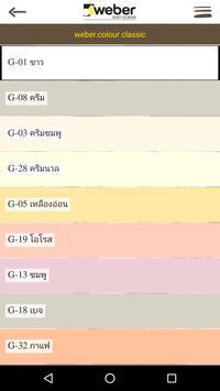 Weber Myanmar screenshot 3