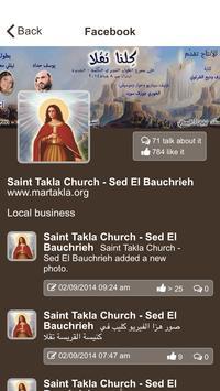 Saint Takla screenshot 1
